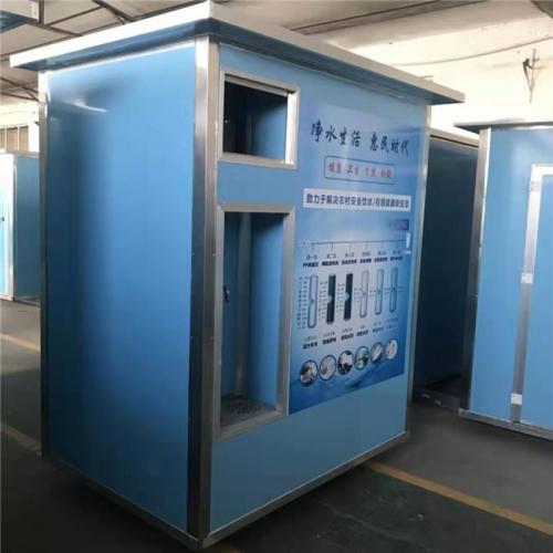 社区惠民直饮水站受居民欢迎的饮水站
