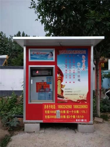 社区直饮水站,你的社区有了吗?