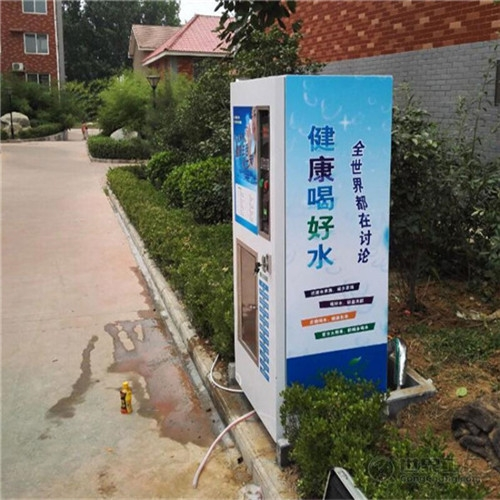 社区惠民直饮净水站
