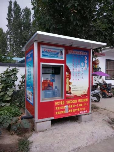 便民共享直饮水站