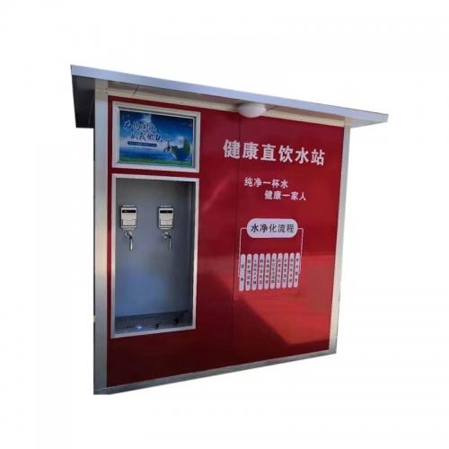 新农村饮水站小屋