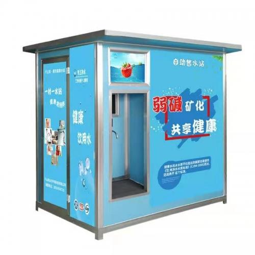 5G物联网智能自动售水机